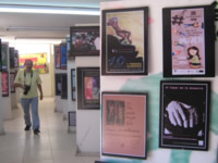 Exposición de mujeres feministas en Soacha