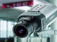 $890 millones para primera fase del programa de cámaras de seguridad en Soacha
