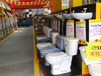 'Tienda Cerámica Corona' abrió sus puertas al público de Soacha