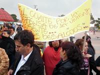 Duro pronunciamiento de organizaciones sociales en contra de temas sensibles para Soacha