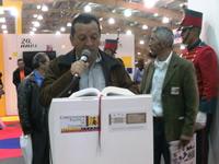 Soacha participó en la conmemoración de los 20 años de la Constitución Nacional