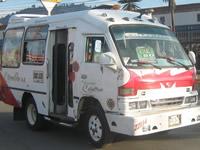 Así funcionará el nuevo 'Sistema Unificado de Despacho' de transporte en Soacha