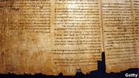 Manuscritos del Mar Muerto están en internet