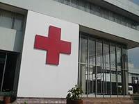 Cruz Roja ofrece tarifa especial para el examen del VIH