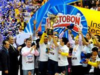 Sibaté recibirá a los 12 mejores equipos de futsal bogotano