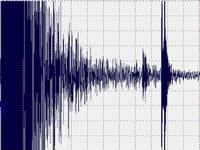 En Soacha también se sintió el temblor