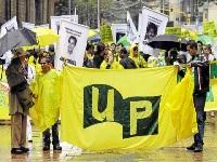 Unión Patriótica  volverá a la contienda política