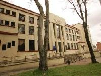 Edificio de la Biblioteca Nacional cumple 75 años