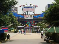 Ciudadanos no pagarán entrada al Parque Mundo Aventura