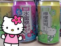 Cerveza Hello Kitty causa polémica
