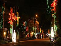 Bogotá utilizará iluminación navideña amigable con el ambiente