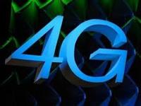 Movistar implementará tecnología 4G en el país