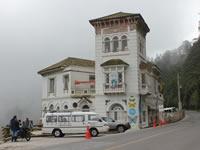 Se firmó convenio de cooperación  para renovar Casa Museo Tequendama