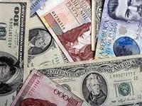 Aprobado presupuesto capitalino para 2014