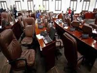 Hoy  se instalan sesiones extras en el Concejo de Bogotá