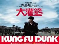 Cine Taiwanés gratuito en temporada de vacaciones