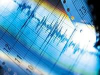 Leve sismo se registró en Cundinamarca
