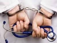 Sólo en tres EPS murieron 300 pacientes por negligencia en la atención