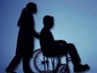 Cundinamarca realizó su primer comité de discapacidad