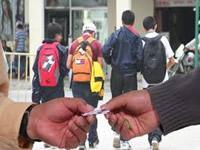 Judicializarán a vendedores de estupefacientes en colegios de Uribe Uribe