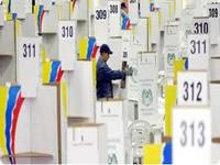 Distrito lanza aplicación para identificar puestos de votación