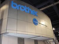 Brother International trae a Colombia impresoras y multifunciones para Pymes