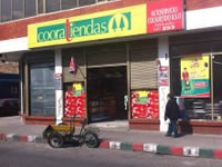 Nuevo atraco en supermercado de Ciudad Latina deja una persona herida