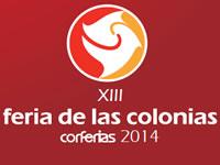 Artesanos de Soacha, a inscribirse para participar en  Feria de las Colonias