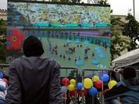 Seis nuevas pantallas para ver el mundial tendrá Bogotá