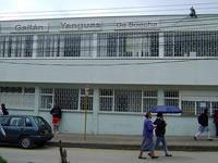 $10 mil millones del Ministerio de Salud sellaron futuro del nuevo Hospital de Soacha
