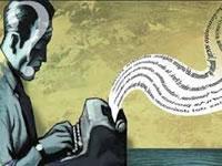 Talleres de Novela Corta, Poesía y Crónica del FCE Colombia