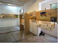 Se abre Convocatoria de Estímulos en Artes Visuales para 2015