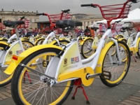 Adjudicada licitación de bicicletas públicas para Bogotá