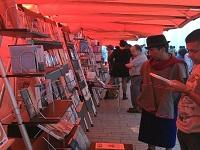 La poesía será protagonista en la Feria de la Lectura de Popayán