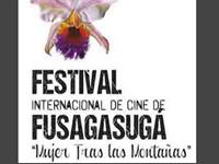 Abiertas inscripciones a festival de cine de Fusagasugá