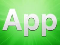 Convocatoria concurso App Pro 2015