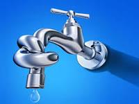 Cortes de agua en Soacha