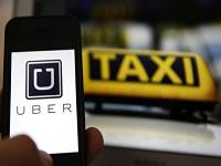 Uber enfrentaría elevadas multas si no retira su servicio