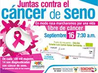 Mujeres del municipio se movilizarán para hacer un llamado a  la prevención del cáncer de seno