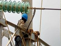 Empresa de Energía de Cundinamarca se fusionó con Codensa