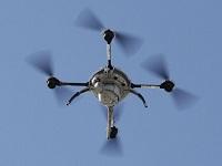 Bogotá reforzará vigilancia con drones y tecnología de punta
