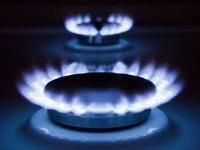 Altos de la Florida podría tener servicio de gas natural