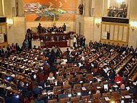 Congreso tendrá sesiones extra hasta el 28 de diciembre