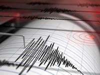 Sismo de magnitud 3,9  sacudió a Cundinamarca