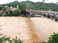 Alertas roja y naranja para municipios de Cundinamarca
