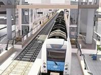 Once firmas participarán en los diseños del metro de Bogotá