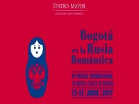Cine y música esta semana en Bogotá