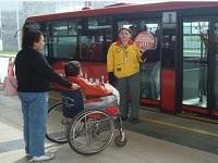Se mantienen subsidios de transporte para población discapacitada