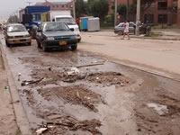 Barrios estrato tres de Soacha con las vías deterioradas