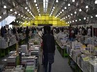 Gran Outlet de Libros vuelve a Bogotá